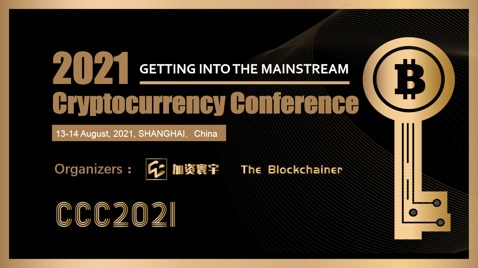 Cryptocurrency Conference 2021